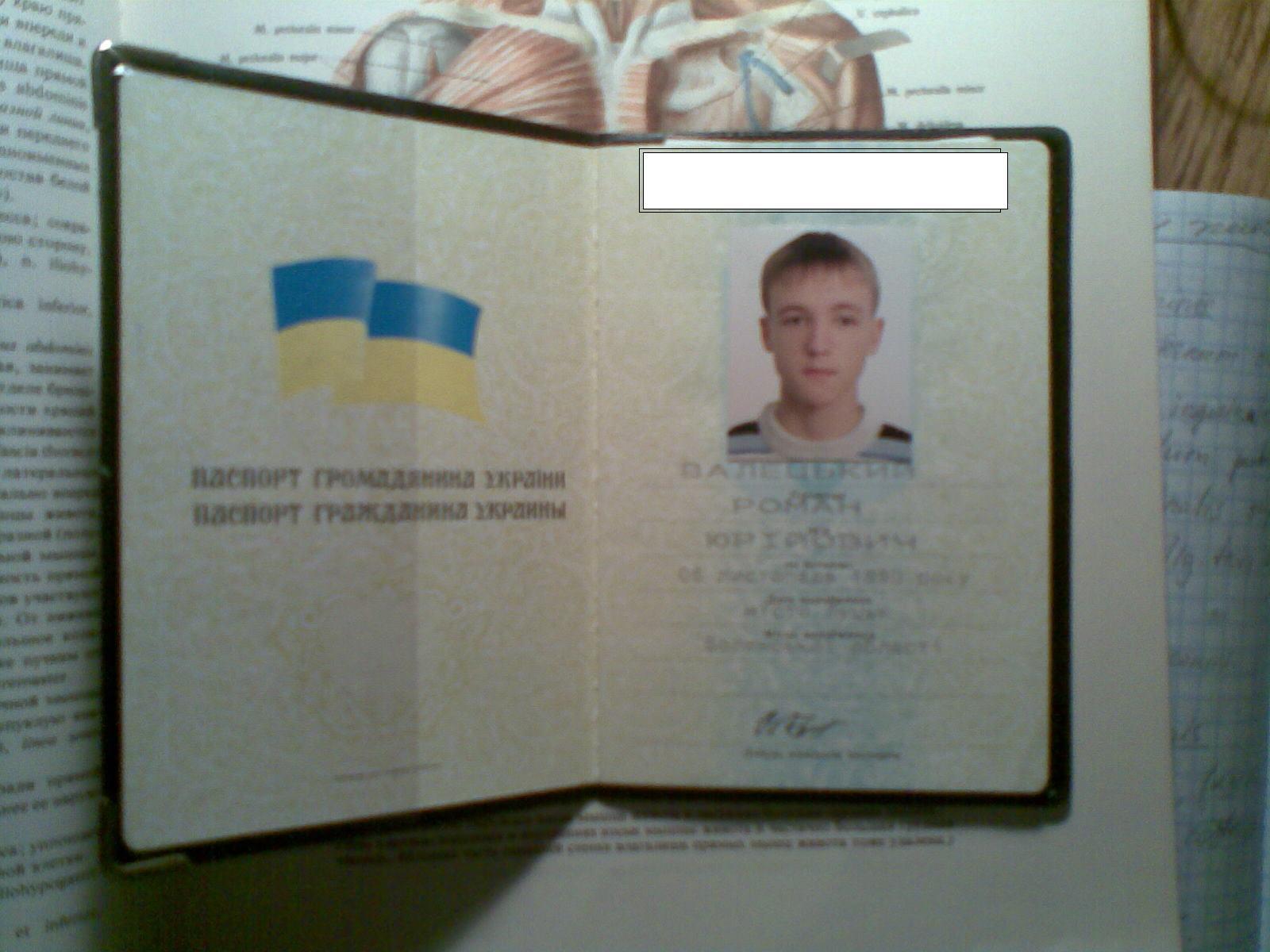 Когда вклеивать фото ребенка в загранпаспорт украина